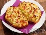 Запечен сандвич със зелени чушки, сирене и яйца